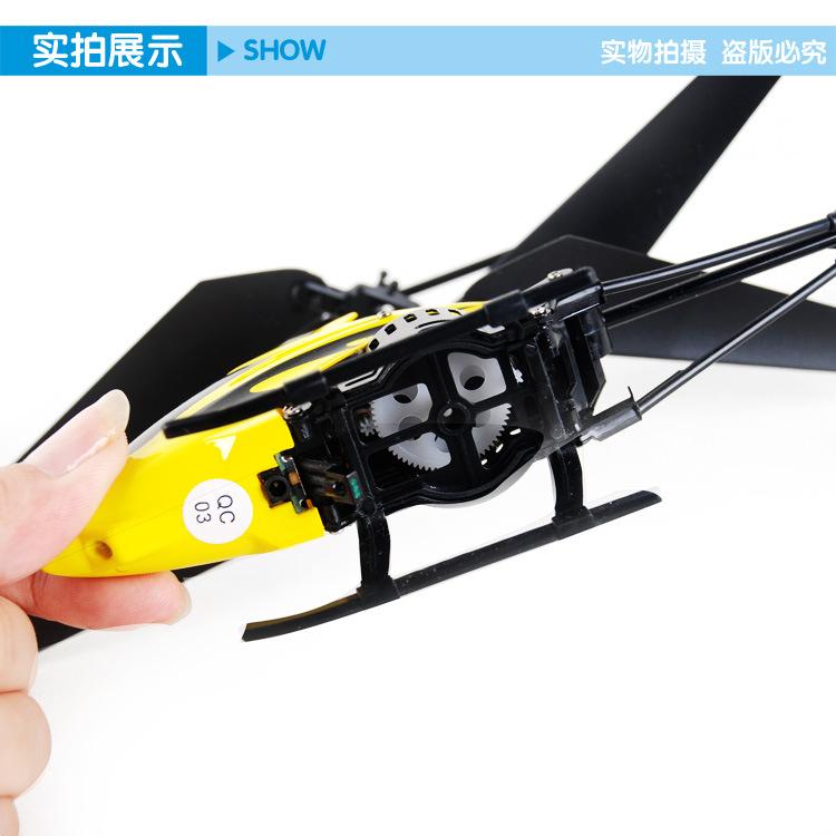 飞机灯模型下载
