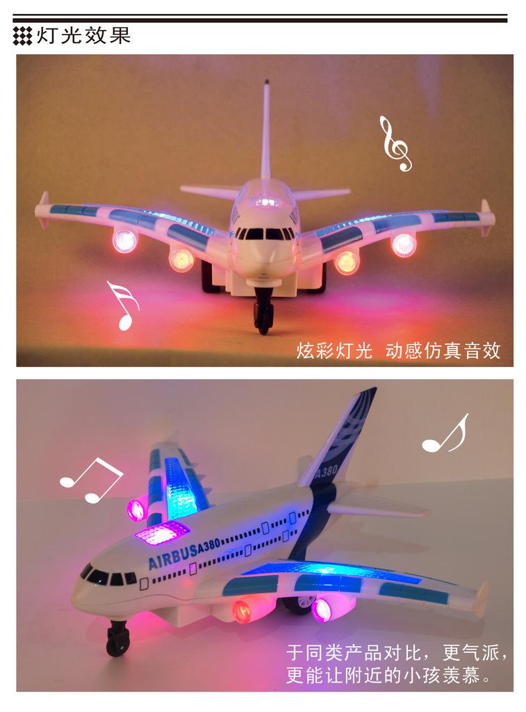 供应直批耐摔遥控飞机儿童玩具 遥控客机航模玩具厂家